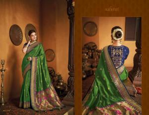 Kimora Fashion Sunehri 1106