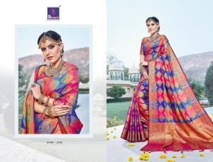Shangrila Saree Nithya Silk 5586
