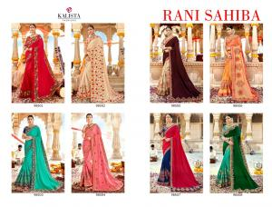 Kalista Fashions Rani Sahiba 98501-98508