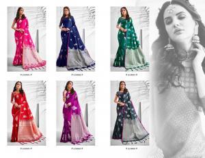 Saroj Saree Sargam 210001-210006