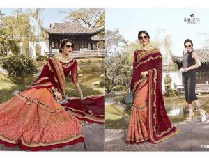 Kalista Fashion Khwaab 6972