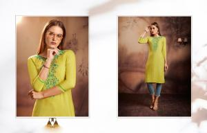 Kajree Fashion Lily 1312
