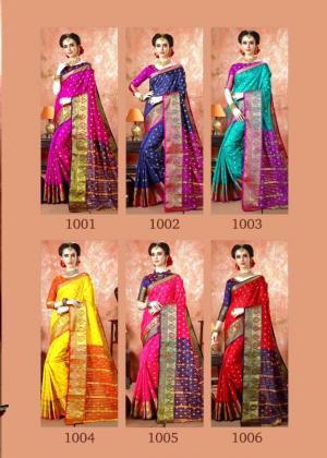 Saroj Saree Aarti 1001-1006