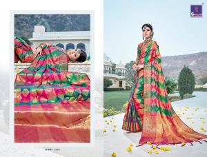 Shangrila Saree Nithya Silk 5585