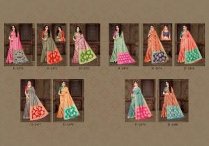 Vaamika Fashion Signature 2471-2480