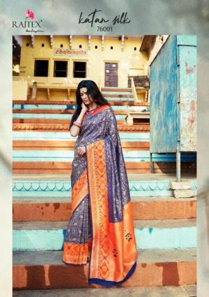 Rajtex Saree Katan Silk 76001
