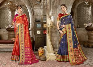 Triveni Saree Aanchal 26604-26605