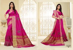 Kessi Fabrics Trushna 9803
