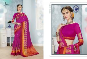Kalista Fashion Vasundhara 854