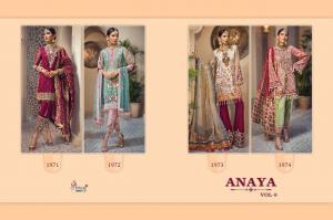 Shree Fabs Anaya 1971-1974
