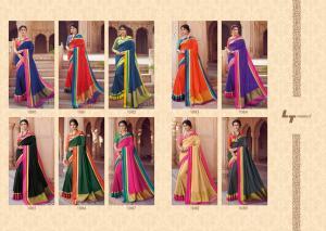 LT Fabrics Kiara 1080-1089