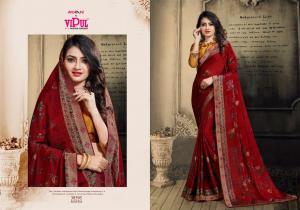 Vipul Fashion Spring Love 38595