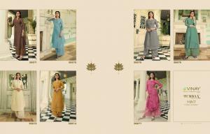 Vinay Fashion Mint 36871-36877