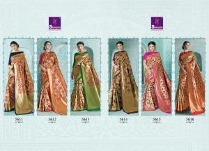 Shangrila Saree Paithani 5611-5616
