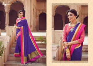 LT Fabrics Kiara 1084