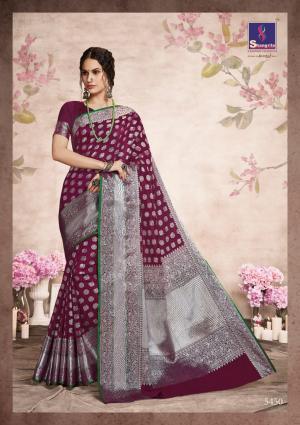Shangrila Saree Aashna Silk 5450