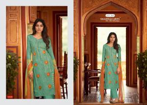 Shahnaz Arts Gulbahar 5508 Price - 699
