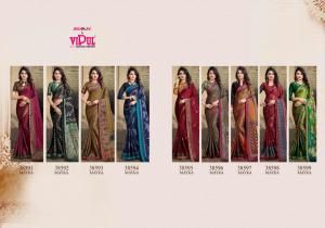 Vipul Fashion Spring Love 38591-38599