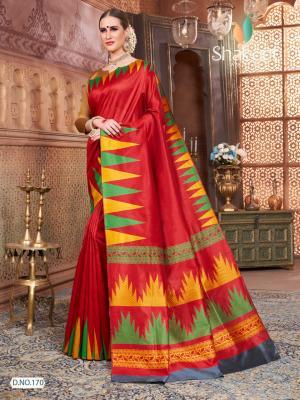 Shakunt Saree Saubhagya 170