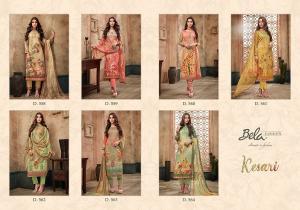 Bela Fashion Kesari 558-564