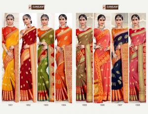 Sangam Saree Abhilasha 1001-1008