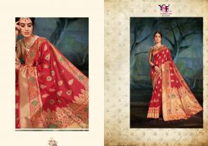 Yadu Nandan Fashion Titan 29390