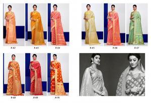 Aura Saree Norah 62-70