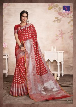 Shangrila Saree Aashna Silk 5444