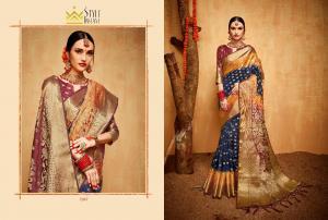 Style Instant Banarasi Silk 1267
