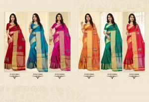 Kessi Fabrics Trushna 9801-9806
