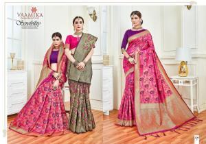 Vaamika Fashion Butterly 2243