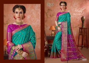 Saroj Saree Aarti 1003