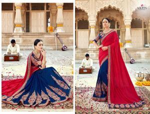 Kalista Fashions Rani Sahiba 98507
