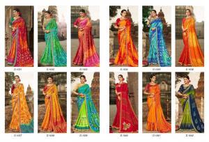 Kessi Fabrics Bandhej 1031-1042
