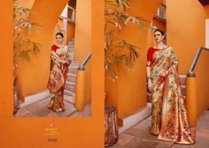 Rajtex Komalya Silk 87006