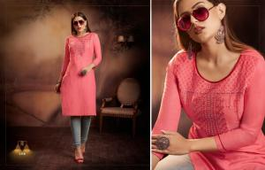 Kajree Fashion Lily 1318