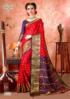 Saroj Saree Aarti 1006