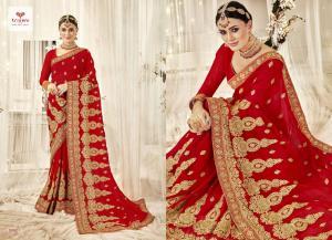 Triveni Saree Bandhan 50601