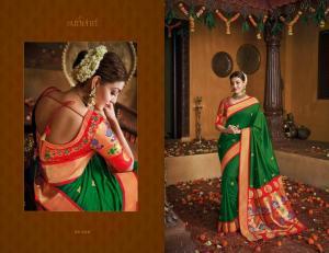 Kimora Fashion Sunehri 1110