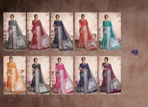 Shangrila Saree Aashna Silk 5441 -5450