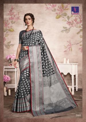 Shangrila Saree Aashna Silk 5441