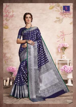 Shangrila Saree Aashna Silk 5449