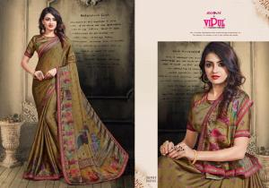 Vipul Fashion Spring Love 38593