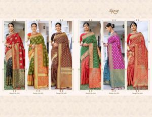 Saroj Saree Gitanjali 1001-1006