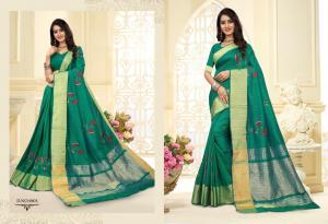 Kessi Fabrics Trushna 9805