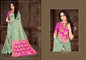 Vaamika Fashion Signature 2474