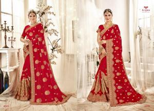Triveni Saree Bandhan 50605-50606