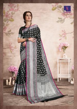 Shangrila Saree Aashna Silk 5447