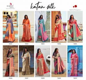 Rajtex Saree Katan Silk 76001-76010