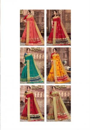 Lifestyle Saree Shubh Laxmi 60181-60186